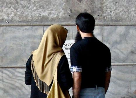 ইসলামে স্ত্রী হিসেবে নারীর মূল্যায়ন