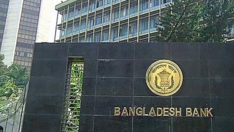 রিজার্ভ চুরি: সন্দেহে বাংলাদেশ ব্যাংকের আইটি টেকনিশিয়ানরা