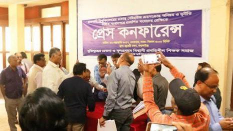 রাবির আওয়ামীপন্থী শিক্ষকদের মধ্যে 'ধাক্কাধাক্কি'
